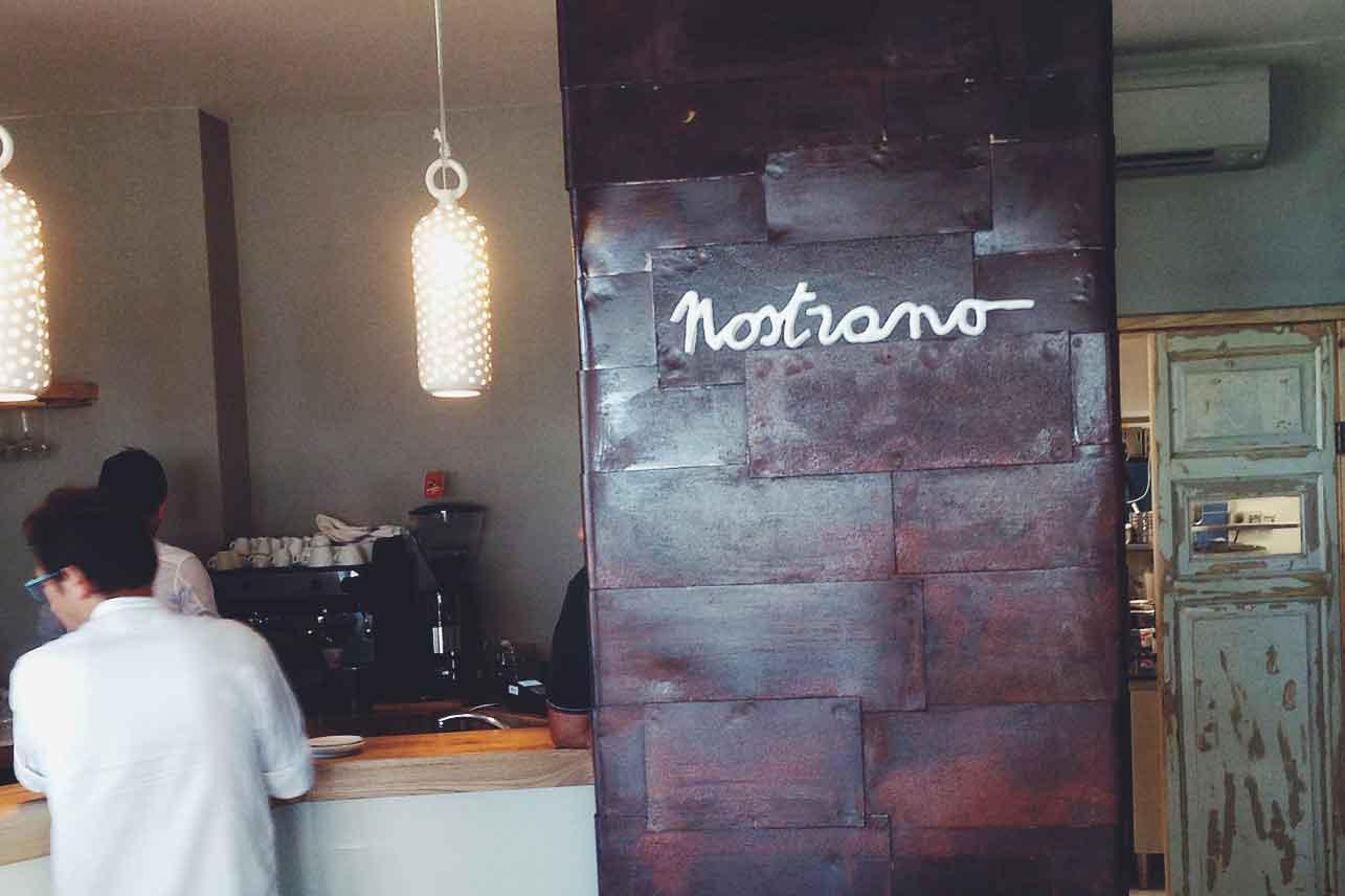 ristorante-stella-michelin-nostrano-pesaro-2