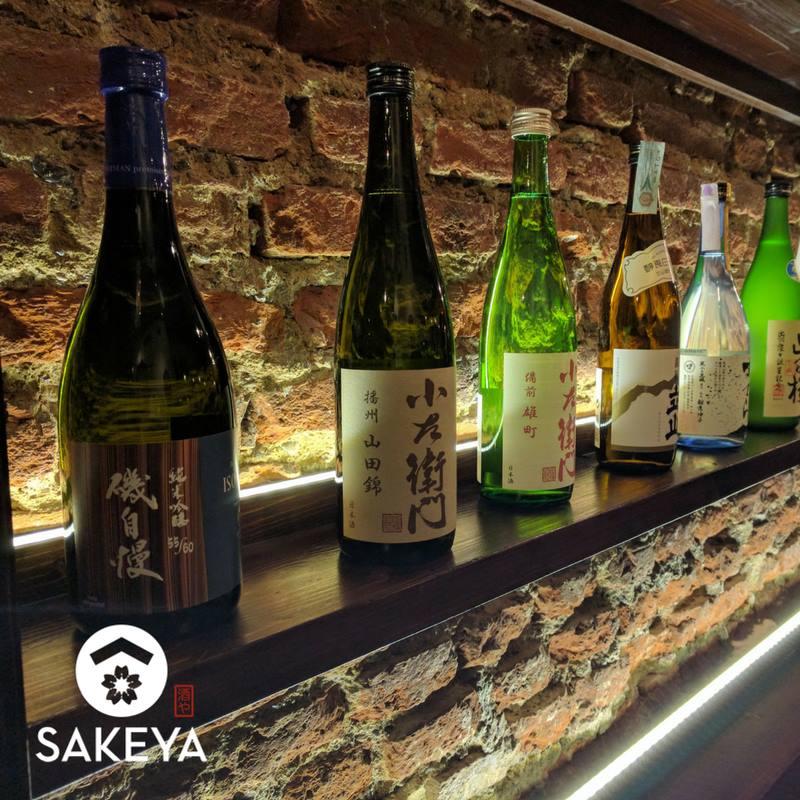 sakeya-milano-bottiglie