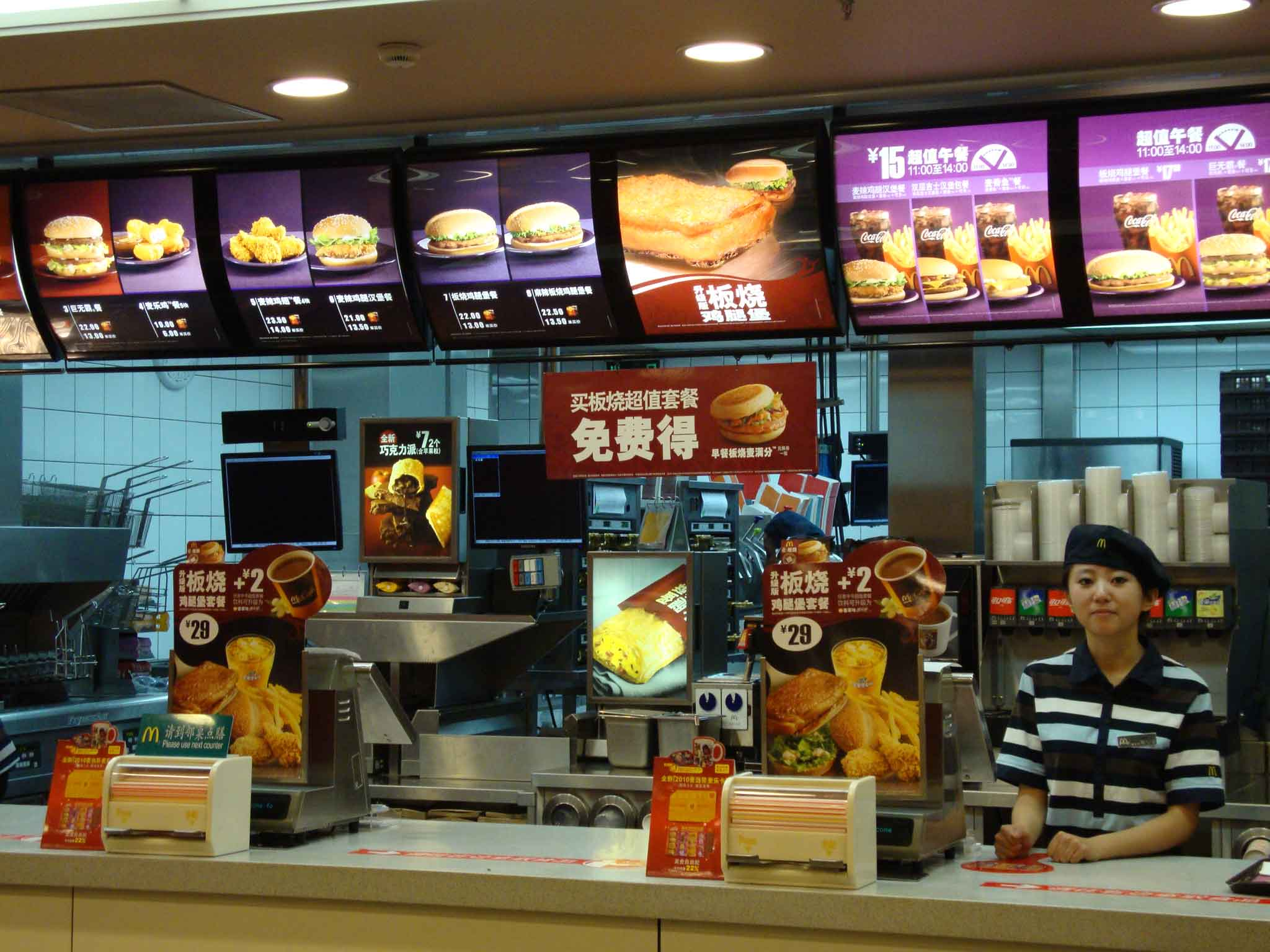 mc-donalds-in-cina