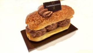 Cannavacciuolo Bakery: i dolci della nuova pasticceria che lo chef apre a Novara