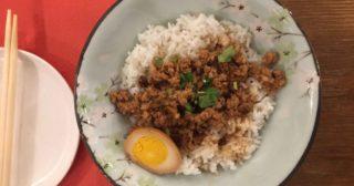 Milano. Bao House per assaggiare la cucina taiwanese a ottimo prezzo