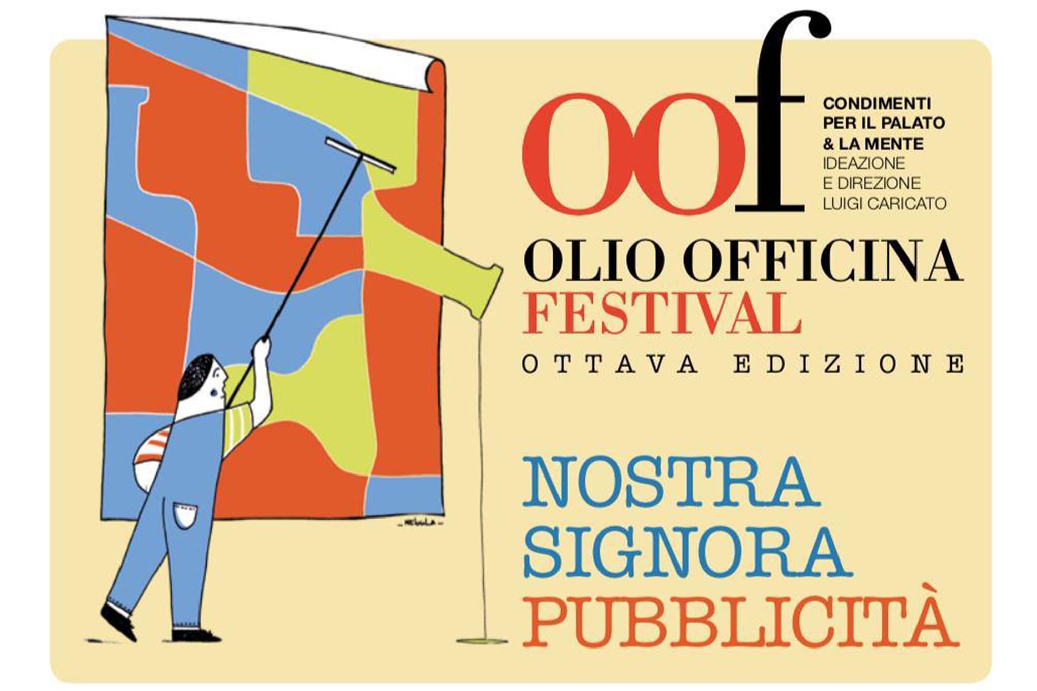 Olio Officina locandina 2019