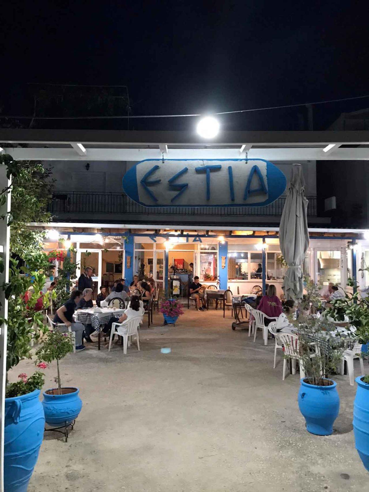 Estia Restaurant Plataria Grecia ingresso