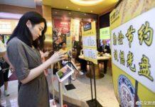 ristorante cinese fa pesare i clienti sprechi alimentari