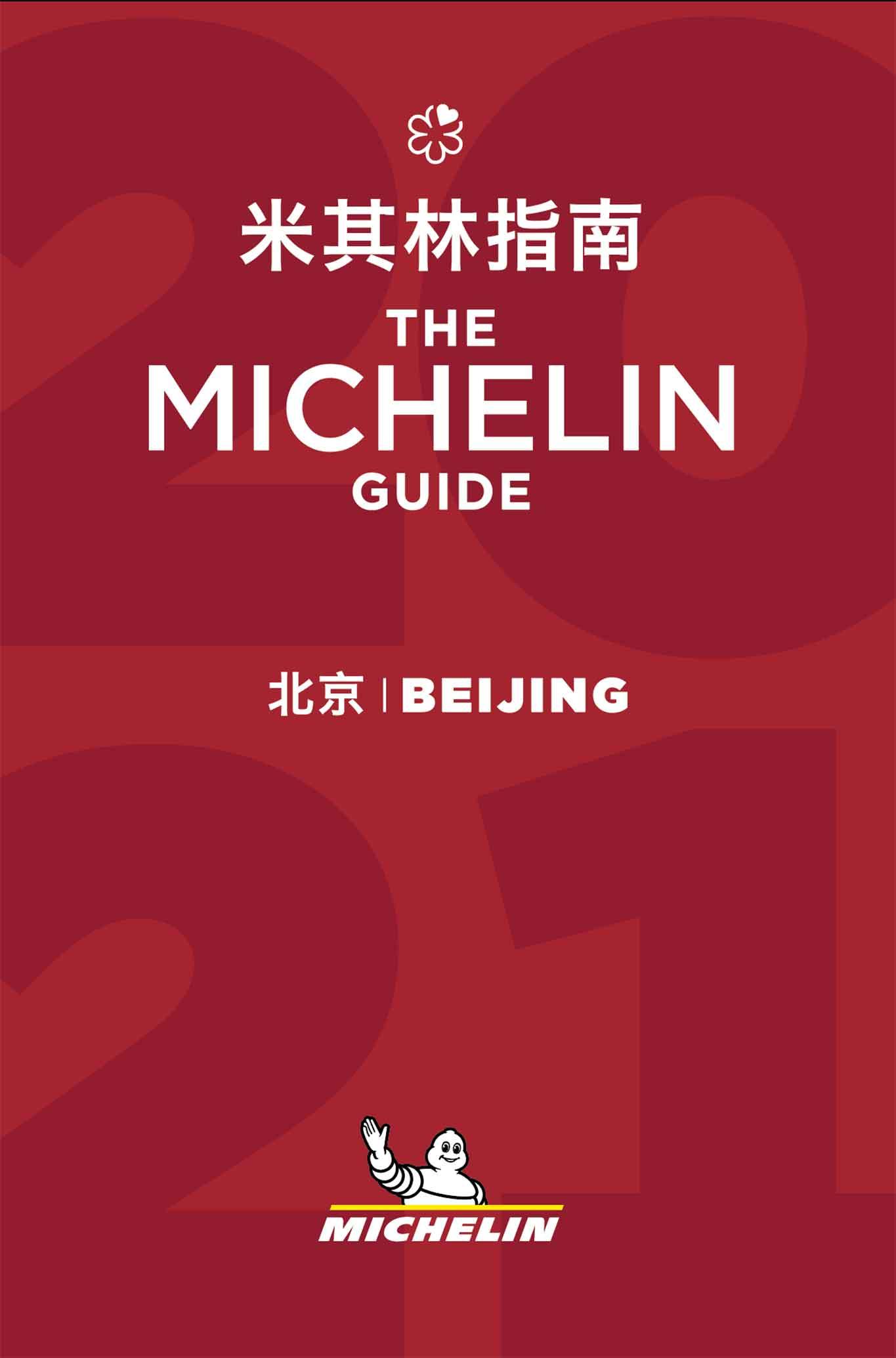 Guida Michelin 2021 Pechino