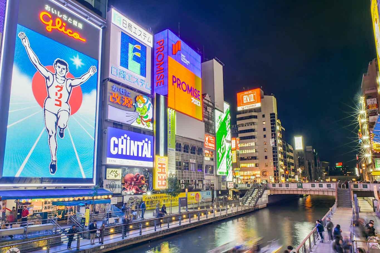 Guida Michelin 2022 Kyoto Osaka Wakayama